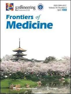 上海瑞金医院在Frontiers of Medicine发布最新新冠病毒研究成果