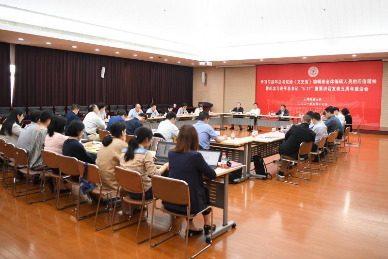 上海交通大学培训